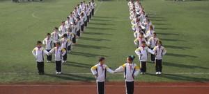 校园集体舞